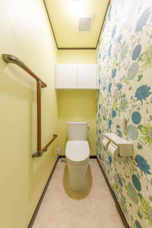 広島市|マリア・テレジア・イエローのクロスを選んだトイレ