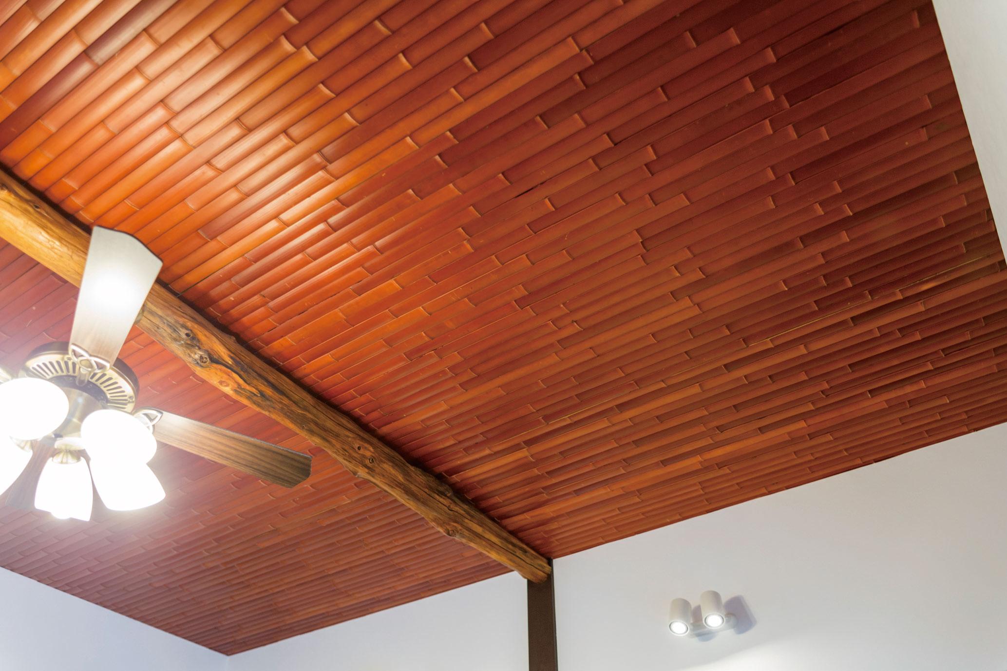 竹を装う天井竹板張りの天井はリフォーム前から家の広い部分で使われた印象深いもの。