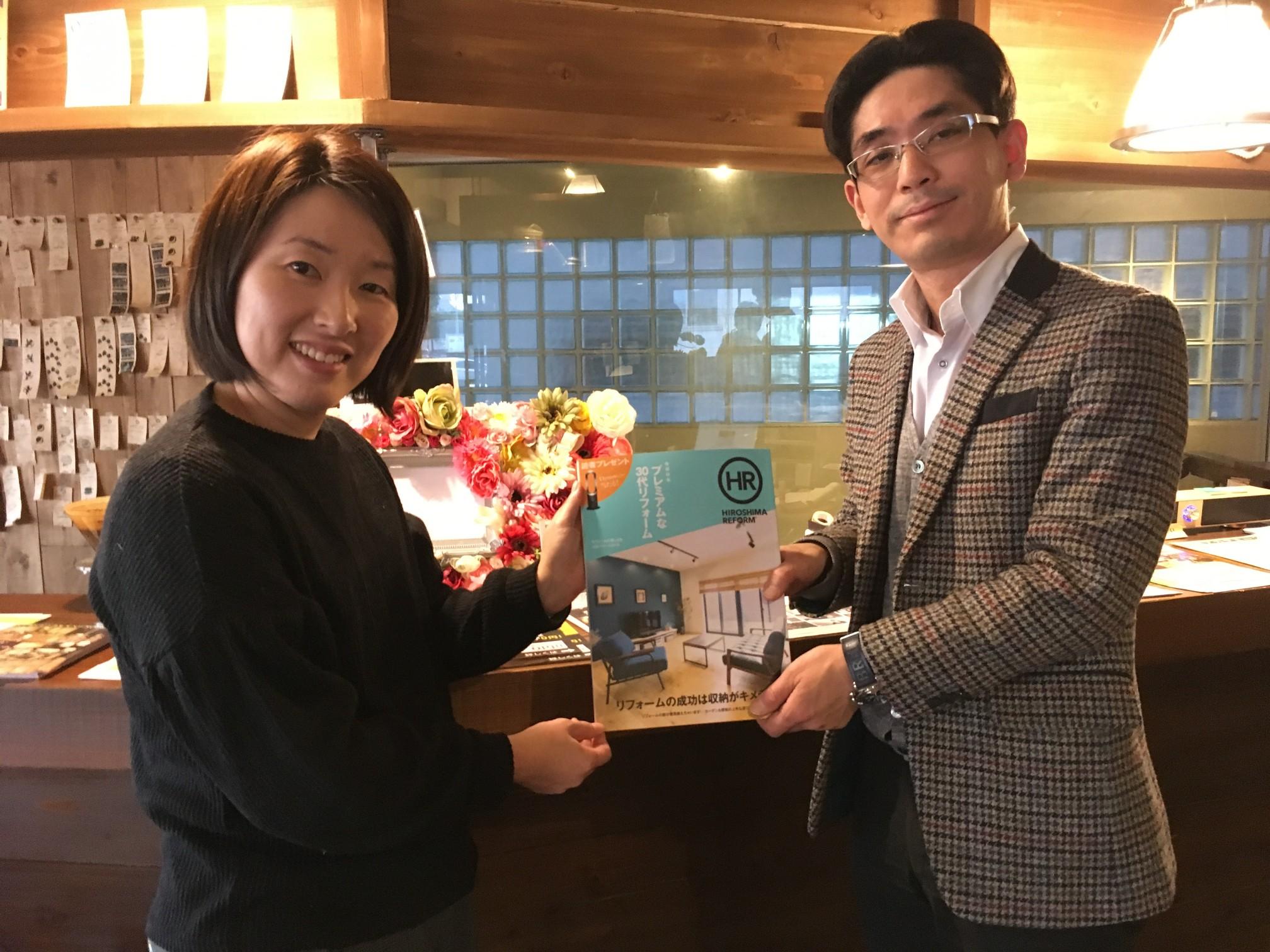 HIROSHIMA REFORM2018 寄贈してきました!