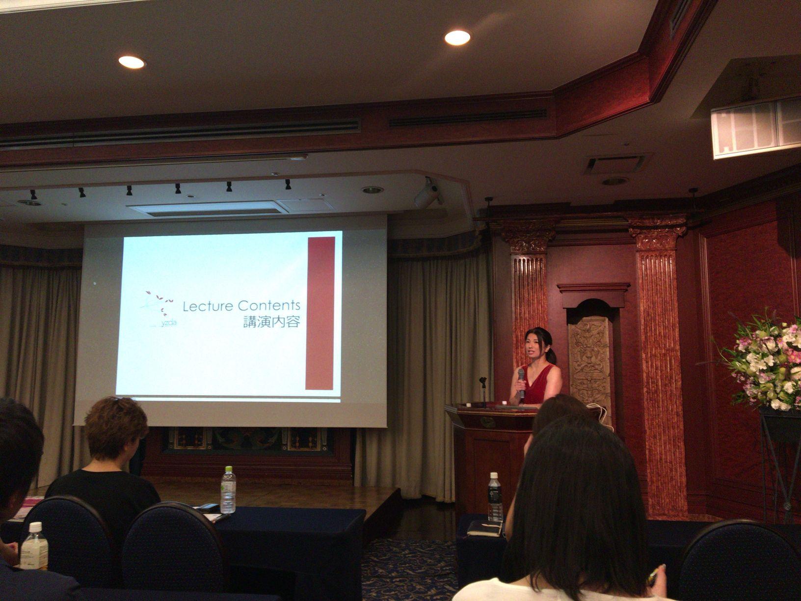 インテリアデザイナー吉田恵美さんの講演に行ってきました