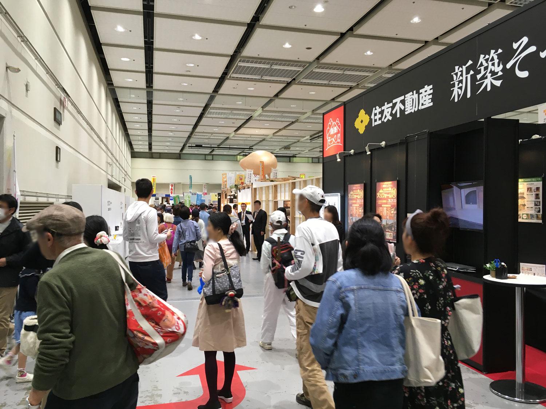 中国新聞リフォームフェアに行ってきました